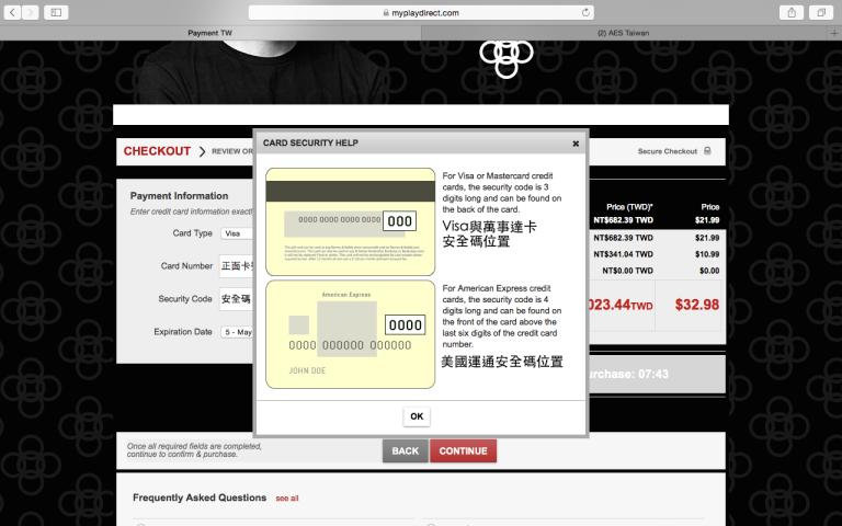 信用卡安全碼(Security Code)的位置
