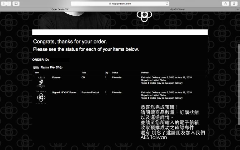 最後一步: 詳閱後記下訂購序號(Order ID) 開啟信箱接收確認信件是否無誤, 然後就爽在心裡等著寄來吧!!