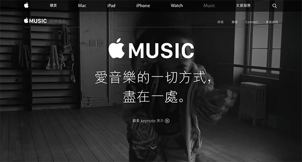 apple-music-let-ipod-disappear-from-apple-website_00