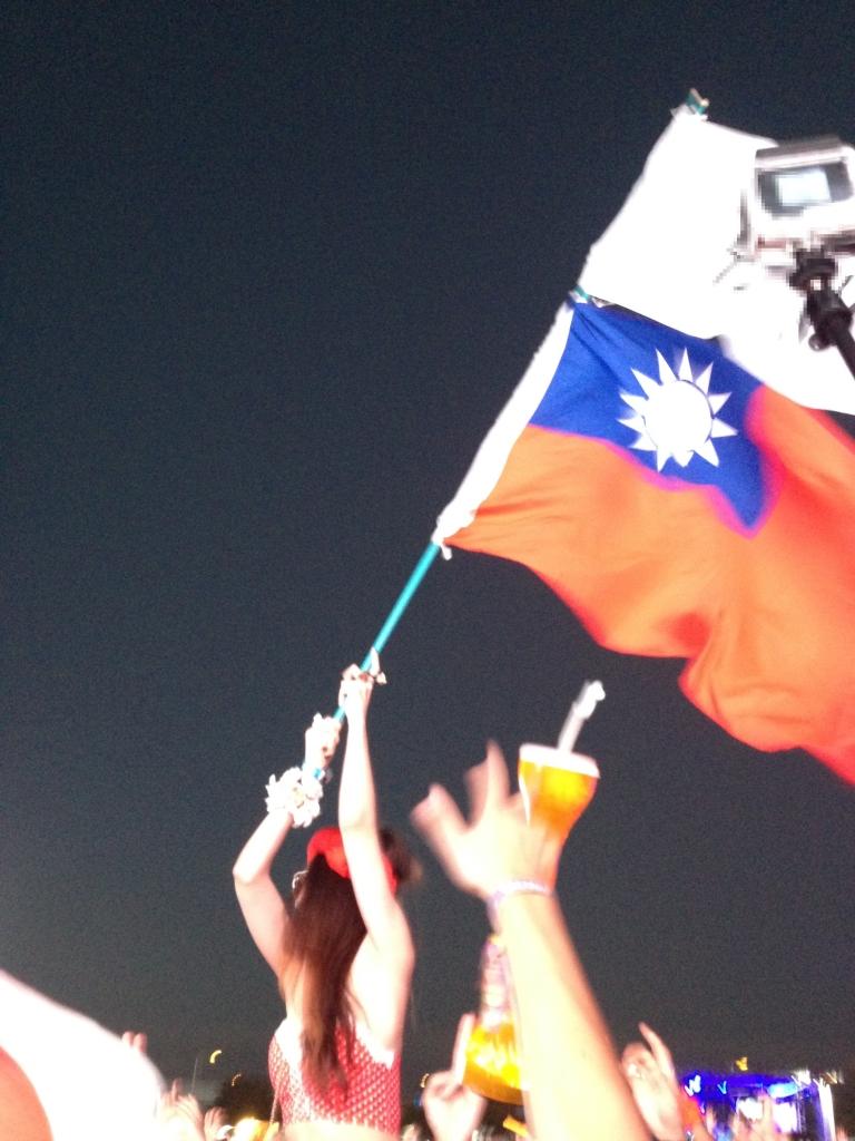 跟AES一起,讓中華民國國旗四處飄揚吧!