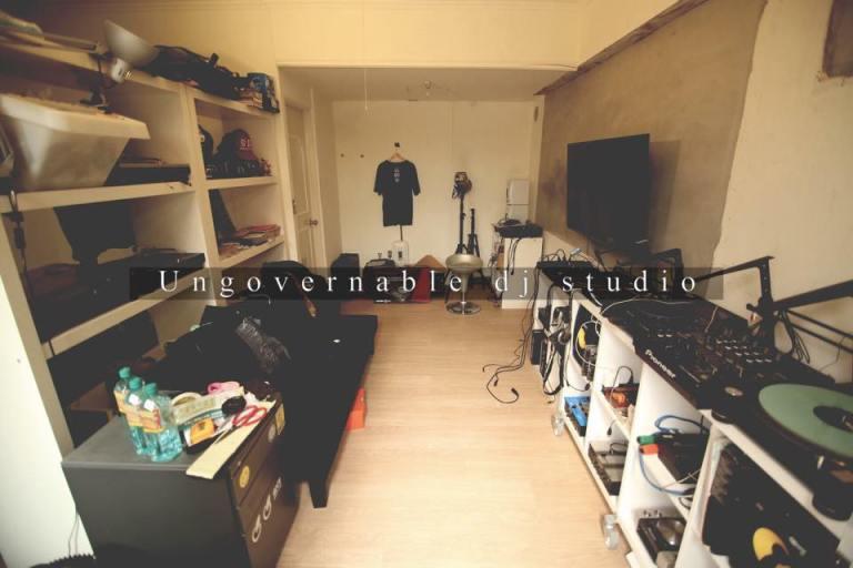 Ungovernable DJ Studio