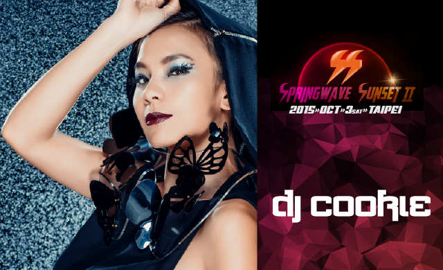 AES-Banner-DJ-Cookie