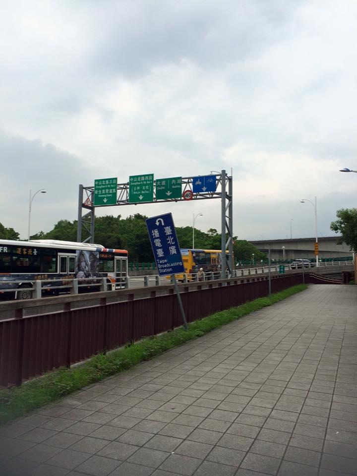 Bridge Entrance2