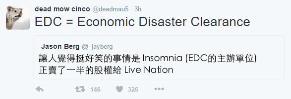 edc-acronyms-deadmau5