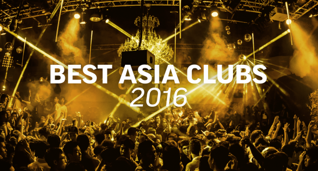 Faye Roberts - Top 100 Clubs Asia V2
