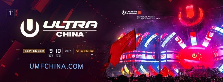 china-banner-temp.jpg