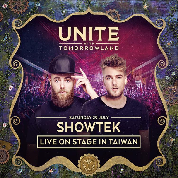 高雄義大UNITE With Tomorrowland showtek