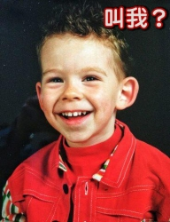 hardwell kids new