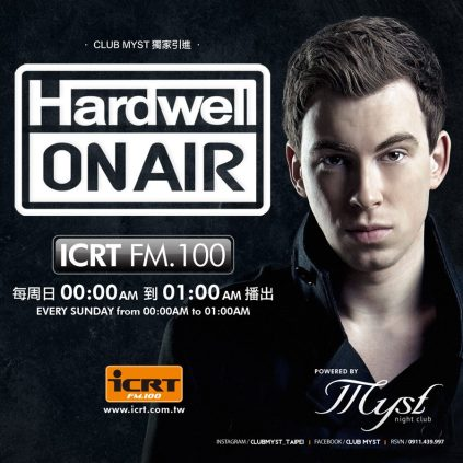 Hardwell_On_AIr taiwan