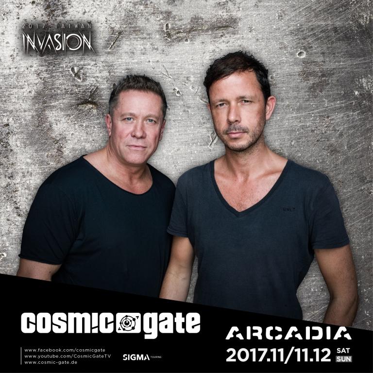 2017Arcadia 藝人 DJ-Cosmic-01