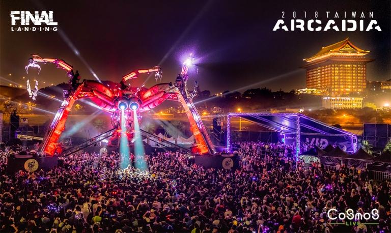 01. 2018 Arcadia Taiwan 第一張圖 .jpg