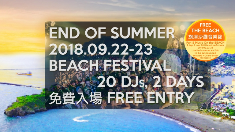 freethebeach2018cover_djs_2.jpg