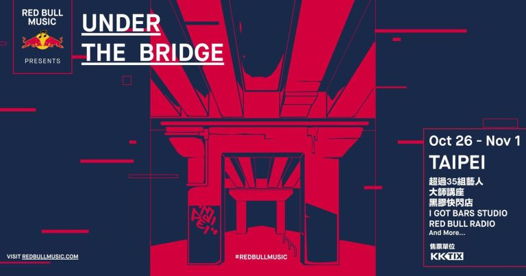 Red Bull Music Presents Under The Bridge